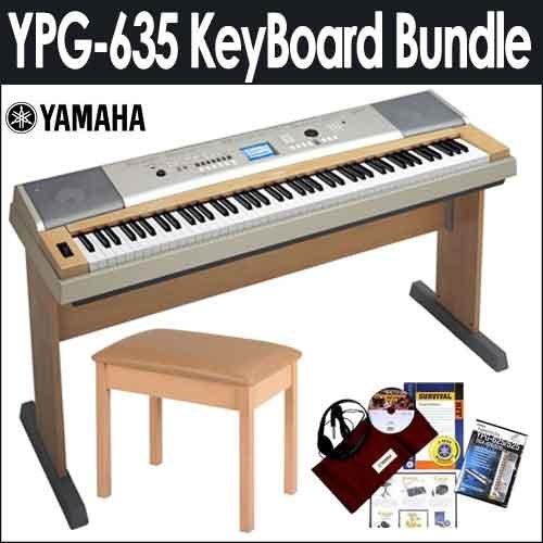 yamaha ypg 635 best price