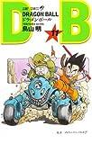 ドラゴンボール (巻11) (ジャンプ・コミックス)