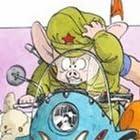DRAGON BALL 11 (ジャンプ・コミックス)