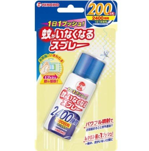 蚊がいなくなるスプレー 200日 【HTRC3】