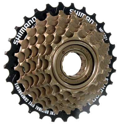 New Shimano Tourney 7 speed hyper-glide 14-28T Freewheel cycle mountain and hyb