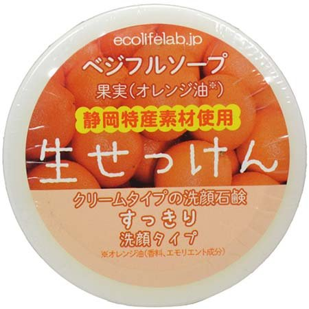 ベジフルソープ 生せっけん すっきり洗顔タイプ 40g:エコライフラボ