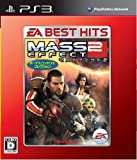 Mass Effect 2 Bonus Contents Collection [EA Best Hits] [Japan Import]