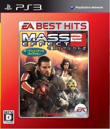 EA BEST HITS マスエフェクト2 ボーナスコンテンツ コレクション