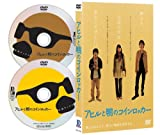 アヒルと鴨のコインロッカー [DVD]