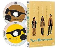 ���ҥ�ȳ�Υ������å��� [DVD]