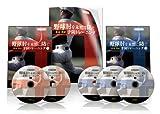 野球肘の経験だけではなく、甲子園出場の経験もあるカイロプラクティック院長が教える「野球肘0人プロジェクト」 ~お子様を野球肘から守り、救い出す方法~