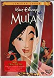 Mulan (Limited Issue) (1999)