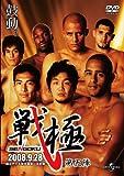 Image de 戦極 第五陣 [DVD]