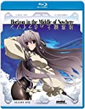 Horizon in the Middle of Nowhere: Season 1 [Blu-ray] [Import]
