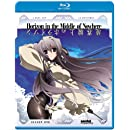 Horizon in the Middle of Nowhere Season 1 [Blu-ray]
