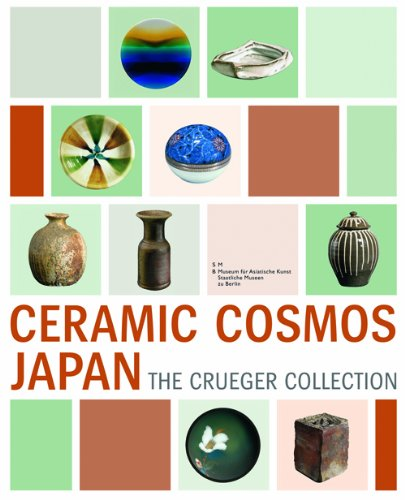 Ceramic Cosmos Japan from Wasmuth
