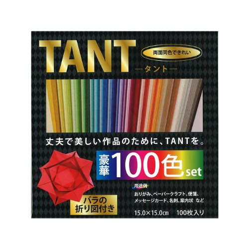 エヒメ紙工 タントおりがみ 100色セット TAN100-650 15cm角 100枚入り
