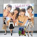 僕はいない(通常盤Type-C)(DVD付)