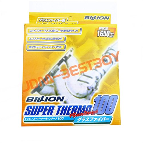 JDM Japan Billion Super Thermo 100 Bandage Wrap Thermal 1650C Fiberglass Insulating Heat Exhaust Turbo Header Manifold