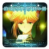Fate/Zero マルチプレートコレクション BOX