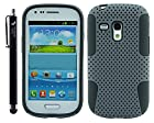 The Friendly Swede (TM) 1 x Hybrid (2 in 1) Silicone Case Cover for Samsung Galaxy S3 III Mini i8190 + 1 Matching Stylus + 1 Screen Protector in Retail Packaging - ONLY Compatible with Galaxy S3 III Mini i8190 (Grey + Black)
