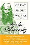 img - for Great Short Works of Fyodor Dostoevsky (Harper Perennial Modern Classics) book / textbook / text book