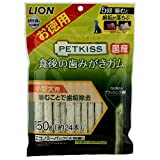 ペットキッス 食後の歯みがきガム 小型犬用 エコノミーパック 150g 1P