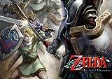The Legend of Zelda: Twilight Princess Poster Display