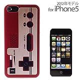 [SoftBank/au iPhone 5専用]Designハードケース(コントローラー)【iPhone5対応】