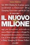 Il nuovo milione