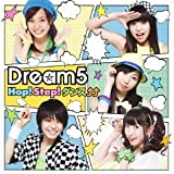 Dream5 Hop_Stepダンス