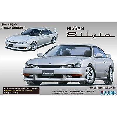 1/24 インチアップシリーズNo.84 ニッサン S14 シルビアK's エアロ'96/オーテックバージョン