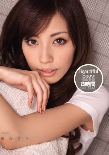 BeautifulSnow 横山美雪8時間SPECIAL [DVD]