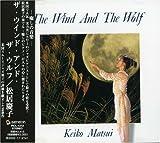 echange, troc Keiko Matsui - Wind & Wolf