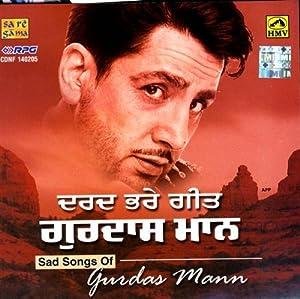 Sad Songs Of Gurdas Mann
