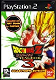 Dragonball Z: Budokai Tenkaichi 3 (Special Edition) (PS2)