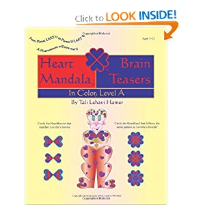 cover of book Heart Mandala Brain Teasers IN Color, level A from Planet Heart