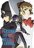 PERSONA3 THE MOVIE #1 ファンブック