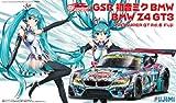 1/24 GSR初音ミクBMW (BMW Z4 GT3) 2013 SUPER GT Rd.6 Fuji 優勝車