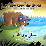 img - for Bosley Sees the World: A Dual Language Book in Arabic and English (The Adventures of Bosley Bear) book / textbook / text book