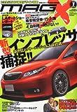 NEW MODEL MAGAZINE X (ニューモデルマガジン X) 2011年 01月号 [雑誌]