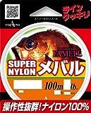 ヤマトヨテグス(YAMATOYO) ファメル スーパーナイロンメバル 100M 0.7号 2.5LB