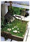 グリーンLife Book―始めませんか?花と緑のある暮らし (私のカントリー別冊)