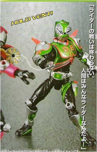 Masked Rider Verde Gd-83 Souuchaku Henshin Series Action Figure