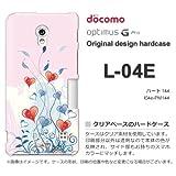 docomo Optimus G Pro L-04E ケース Optimus G Pro L-04E カバー ケース・ジャケット【ハート144/l04e-PM144】
