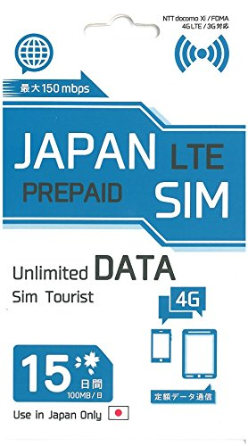 For Japan Travel Sim Card (Micro Size / Data Only) 3G & 4G Lte Prepaid Sim Card To Use In Japan <Japanese Authorized Agent Product>