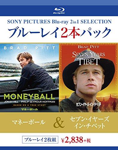 マネーボール/セブン・イヤーズ・イン・チベット [Blu-ray]