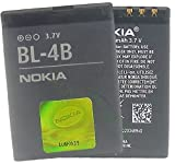 NEW NOKIA OEM BL-4B BL4B BATTERY FOR N75 N76 1606 2630 2660 2760 3606 6111 7370