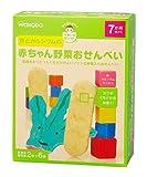 和光堂のおやつすまいるぽけっと 鉄とカルシウムの赤ちゃん野菜おせんべい (2枚×6袋)×4箱 ランキングお取り寄せ
