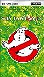 SOS fant�mes [UMD]