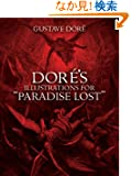 "Dor's Illustrations for ""Paradise Lost"" (Dover Fine Art, History of Art)"