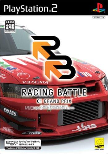 レーシングバトル -C1 GRAND PRIX-