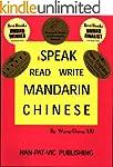 iSpeak Read Write Mandarin Chinese (E...