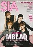SIA―シア― vol.4―MBLAQ/SHINEE/BEAST/ZE:A/JUNO (主婦の友生活シリーズ)
